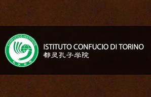 work_istitutoconfucio